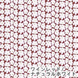 マリメッコ(marimekko)生地(ファブリック)ミニウニッコ(Mini-Unikko)ワインレッド/ナチュラルホワイトの詳細画像