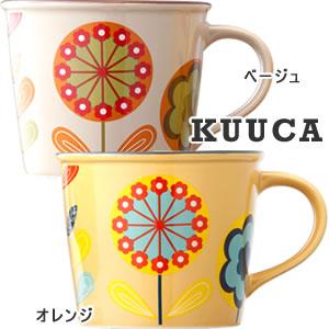 adorno(アドルノ)ホーロー風マグカップ クーカ(KUUCA)各色【キッチン雑貨/食器】のカラーバリエーション画像