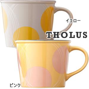 adorno(アドルノ)ホーロー風マグカップ トルス(THOLUS)各色【キッチン雑貨/食器】のカラーバリエーション画像