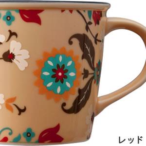 adorno(アドルノ)ホーロー風マグカップ GRACE(グレース)【北欧風食器】レッドの詳細画像