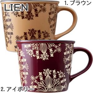 adorno(アドルノ)ホーロー風マグカップ LIEN(リアン)【北欧風食器】のカラーバリエーション画像