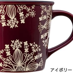 adorno(アドルノ)ホーロー風マグカップ LIEN(リアン)【北欧風食器】アイボリーの詳細画像