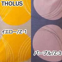 トルスの北欧風生地2色
