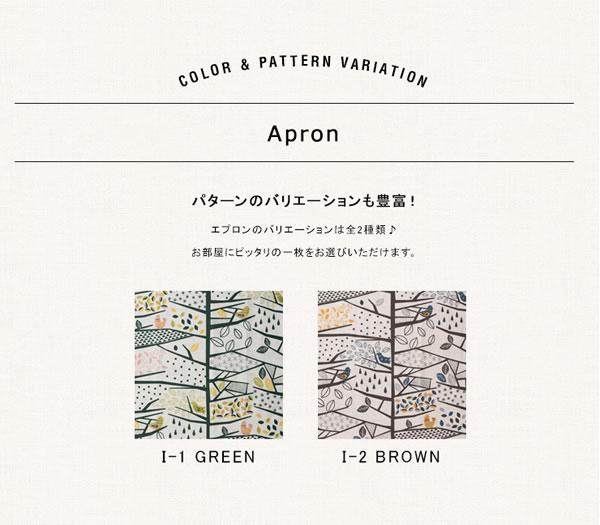 エプロン(ショート丈)オクサ(OKUSA)【おしゃれ/キッチン】のバリエーション画像