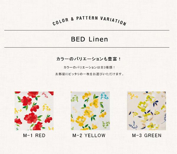adorno(アドルノ)布団カバー キルカス(KIRKAS)【おしゃれ/寝具】のカラーバリエーション画像