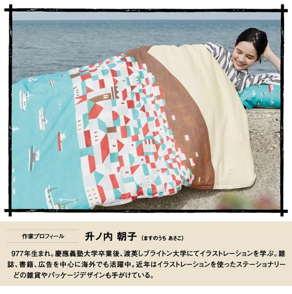 升ノ内朝子 掛け布団カバー シングル【おしゃれ/寝具】のプロフィール画像
