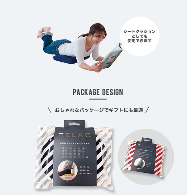 低反発背当てクッション リラク(美姿勢サポート)【腰痛/骨盤/体圧分散】の商品説明画像6
