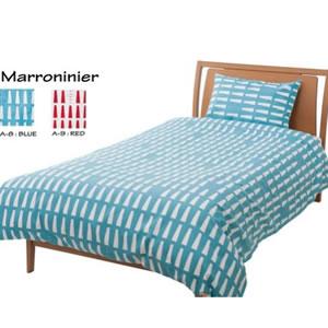 布団カバー マロニエ2(MARRONNER2)【おしゃれ/寝具】ブルーの使用画像