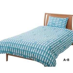 布団カバー マロニエ2(MARRONNER2)【おしゃれ/寝具】ブルーの全体画像