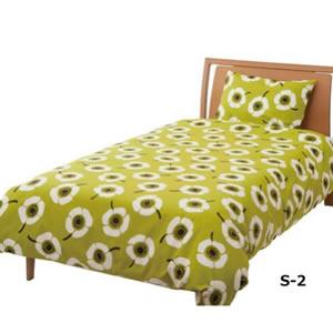 布団カバー バオッコー(VUOKKO)【おしゃれ/寝具】グリーンの全体画像