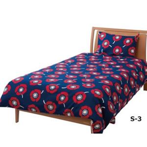 布団カバー バオッコー(VUOKKO)【おしゃれ/寝具】ネイビーの全体画像