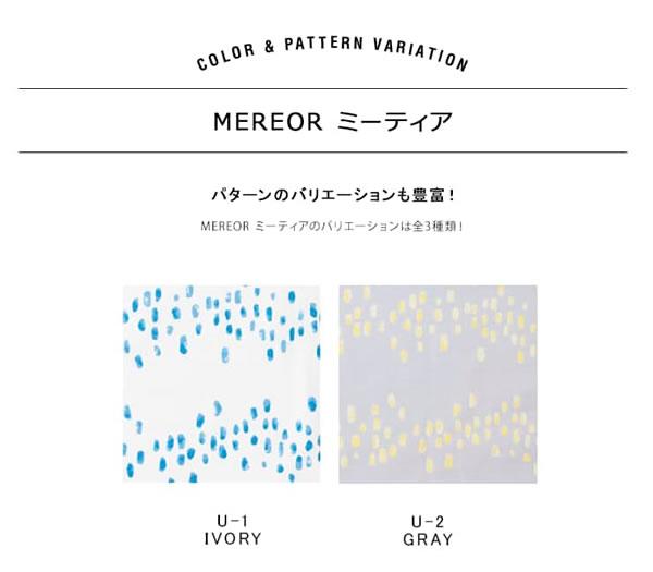adorno(アドルノ)エプロン ミーティア【おしゃれ/北欧風】のカラーバリエーション画像