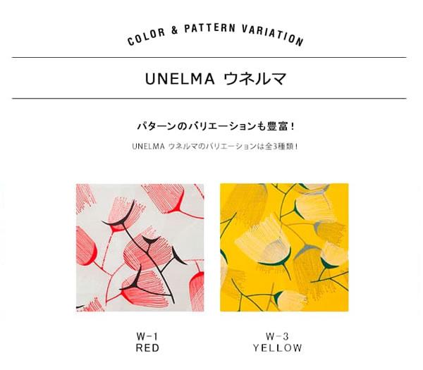 adorno(アドルノ)エプロン ウネルマ【おしゃれ/北欧風】のカラーバリエーション画像