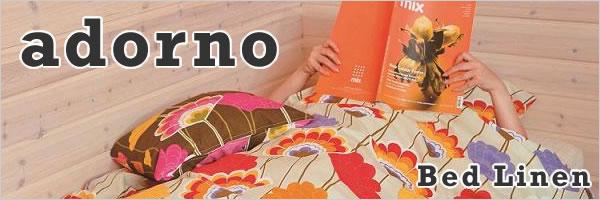adorno(アドルノ)のベッドリネンシリーズ