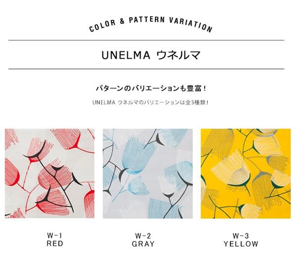 adorno(アドルノ)クッションカバー ウネルマ【おしゃれ/北欧風】のカラーバリエーション画像