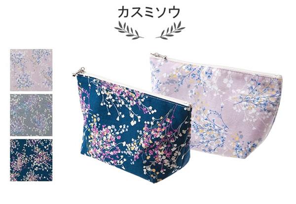 adorno(アドルノ)舟形ポーチ かすみ草【北欧風雑貨】のカラーバリエーション画像