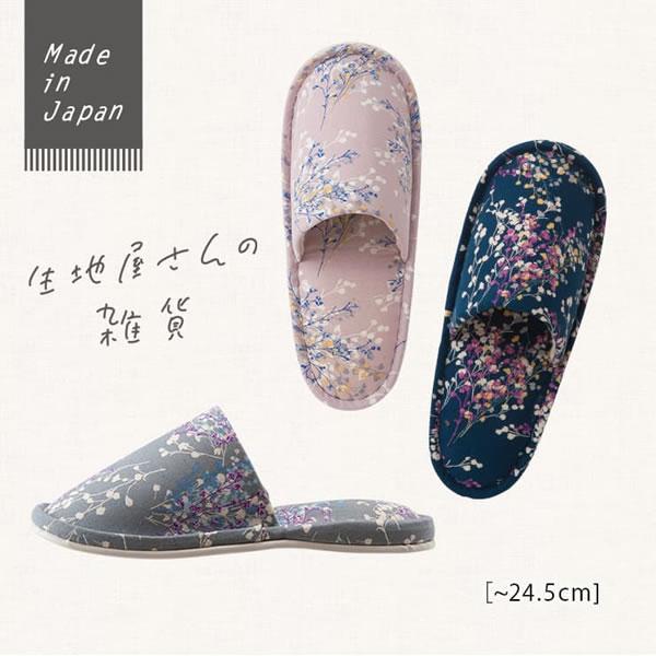 adorno(アドルノ)スリッパ かすみ草【おしゃれ/北欧風】の展示画像