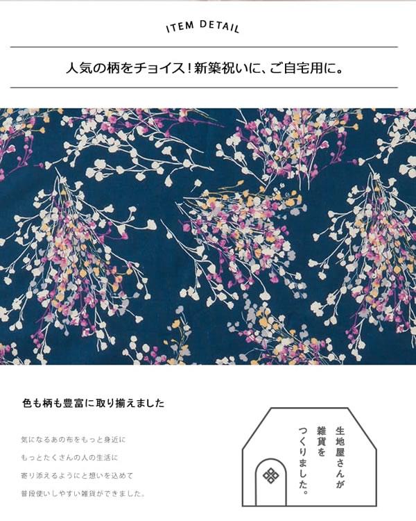 adorno(アドルノ)スリッパ かすみ草【おしゃれ/北欧風】の生地画像