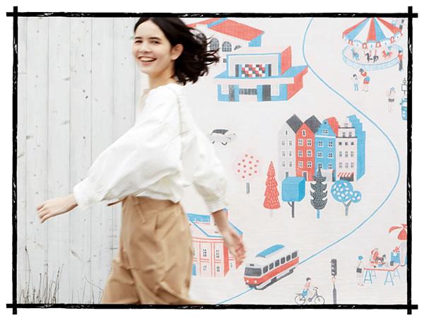 升ノ内朝子 外縫いスリッパ【おしゃれ/北欧】ベージュのディスプレイ画像