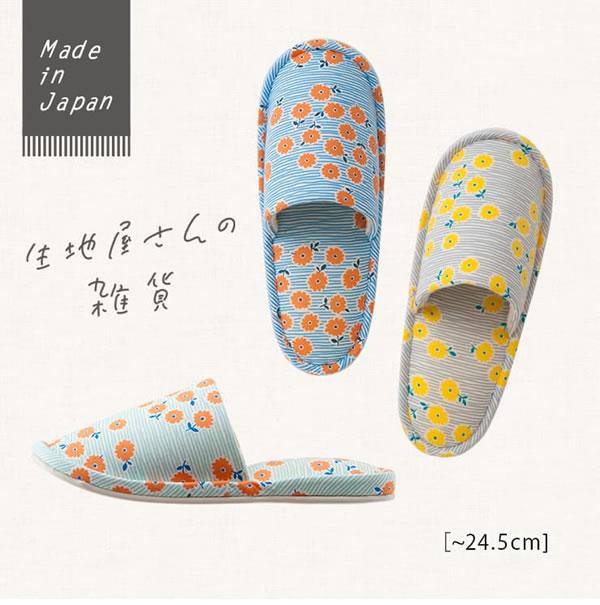 adorno(アドルノ)スリッパ プケット【おしゃれ/北欧風】の展示画像