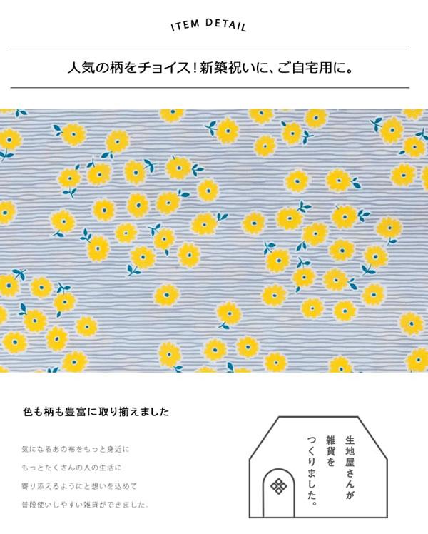 adorno(アドルノ)スリッパ プケット【おしゃれ/北欧風】の生地画像
