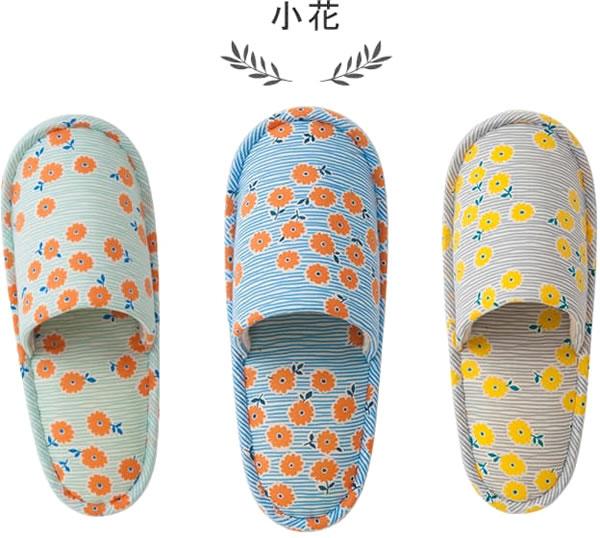 adorno(アドルノ)スリッパ プケット【おしゃれ/北欧風】のカラーバリエーション画像