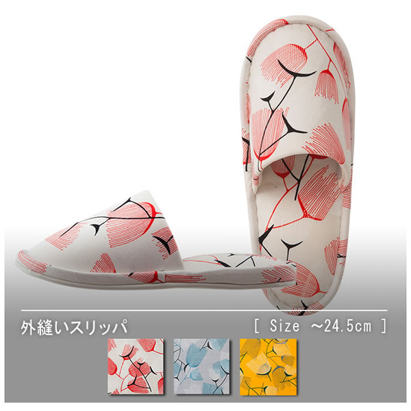 adorno(アドルノ)スリッパ ウネルマ【おしゃれ/北欧風】の展示画像