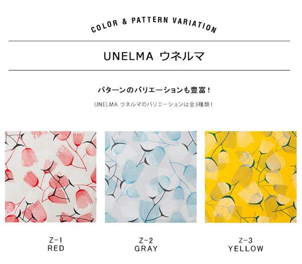 adorno(アドルノ)スリッパ ウネルマ【おしゃれ/北欧風】のカラーバリエーション画像