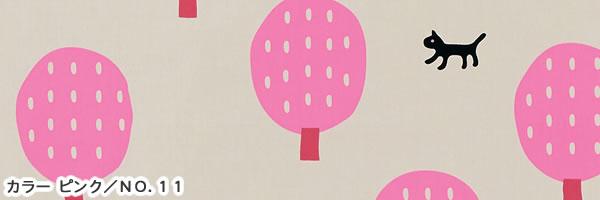 マタノアツコ(俣野温子)カーテン 猫と木 1枚入【北欧インテリア】ピンクの詳細画像