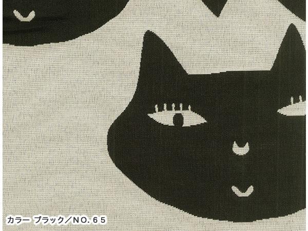 マタノアツコ(俣野温子)カーテン 猫 1枚入【北欧インテリア】ブラックの詳細画像