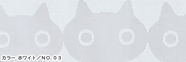 マタノアツコ(俣野温子)ミラーレース おしくらMEME 1枚入【おしゃれ】ホワイトの詳細画像