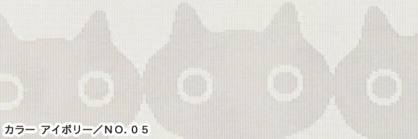 マタノアツコ(俣野温子)ミラーレース おしくらMEME 1枚入【おしゃれ】アイボリーの詳細画像