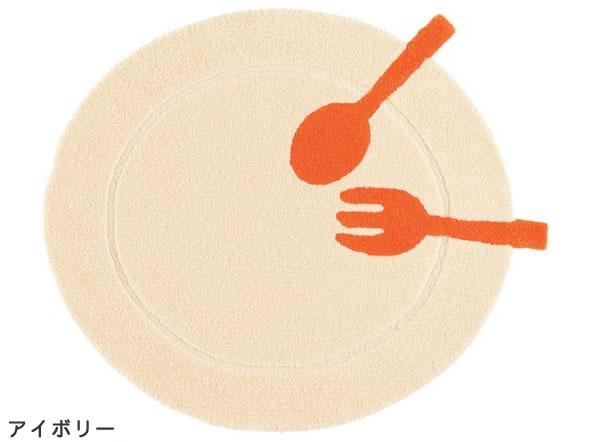 マタノアツコ(俣野温子)ラグマット ディッシュ【円形/北欧インテリア】アイボリーの全体画像