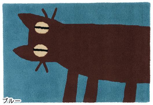 マタノアツコ(俣野温子)ラグマット 見つめる猫【北欧風/おしゃれ】ブルーの全体画像
