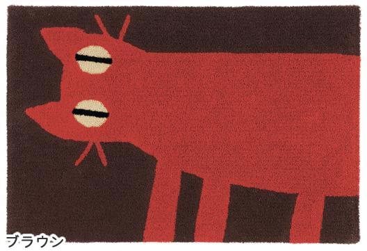 マタノアツコ(俣野温子)ラグマット 見つめる猫【北欧風/おしゃれ】ブラウンの全体画像