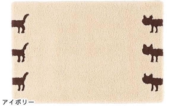 マタノアツコ(俣野温子)ラグマット シルエット猫【北欧インテリア/おしゃれ】アイボリーの全体画像