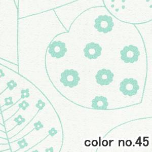 遮光カーテン BA1330 1枚入【おしゃれ/インテリア】45の詳細画像