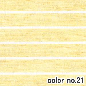 アスワンの既製カーテン BA1333 1枚入【おしゃれ/インテリア】21の詳細画像