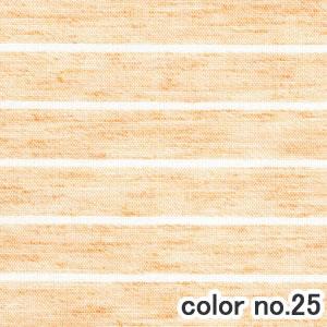 アスワンの既製カーテン BA1333 1枚入【おしゃれ/インテリア】25の詳細画像