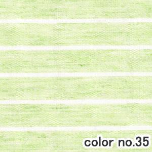 アスワンの既製カーテン BA1333 1枚入【おしゃれ/インテリア】35の詳細画像