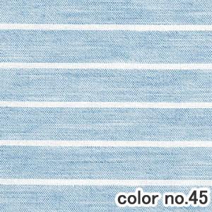 アスワンの既製カーテン BA1333 1枚入【おしゃれ/インテリア】45の詳細画像
