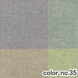 アスワンの既製カーテン BA1358(11-35)1枚入【おしゃれ/インテリア】35の詳細画像