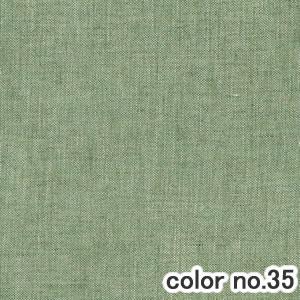 アスワンの既製カーテン BA3037 1枚入【おしゃれ/インテリア】35の詳細画像