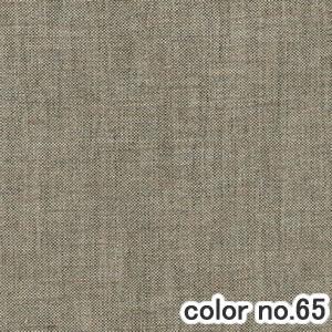 アスワンの既製カーテン BA3037 1枚入【おしゃれ/インテリア】65の詳細画像