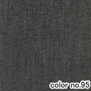 アスワンの既製カーテン BA3037 1枚入【おしゃれ/インテリア】95の詳細画像