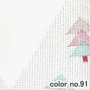 アスワンの既製カーテン BA6058 1枚入【おしゃれ/インテリア】91の詳細画像