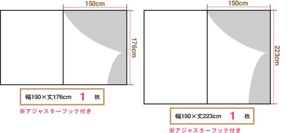 アスワンの北欧風ミラーレースカーテン ニッキー 1枚入【遮熱/UVカット/北欧風カーテン】の既製サイズ2種画像2