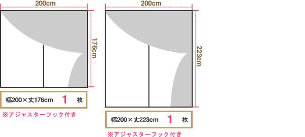 アスワンの北欧風ミラーレースカーテン ニッキー 1枚入【遮熱/UVカット/北欧風カーテン】の既製サイズ2種画像3