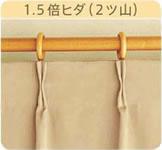 リサ・ラーソン(Lisa Larson)既製カーテン マイキー刺繍 1枚入【おしゃれ/北欧インテリア】の縫製タイプ画像