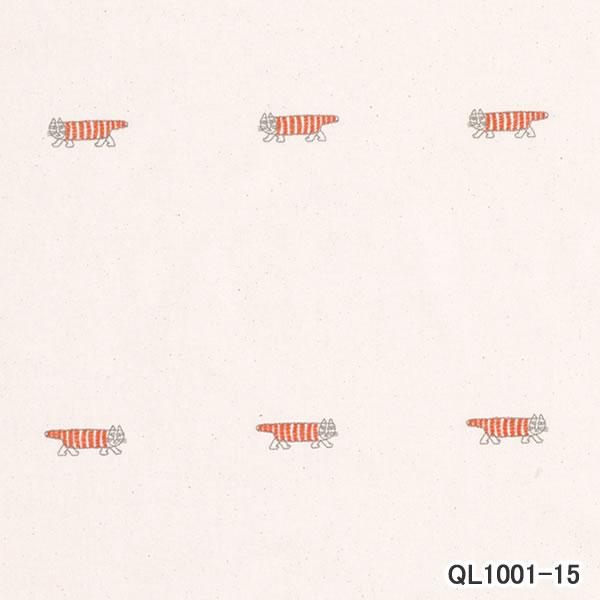 リサ・ラーソン(Lisa Larson)既製カーテン マイキー刺繍 1枚入【おしゃれ/北欧インテリア】15の詳細画像